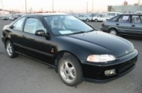 opony do Honda Civic Coupe V